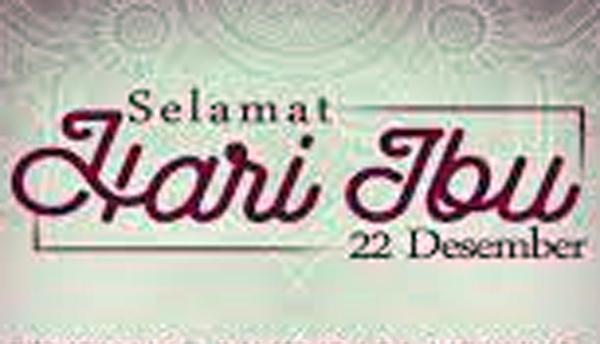 Hj. Nina Soekarwo, Ibunya Warga Jawa Timur