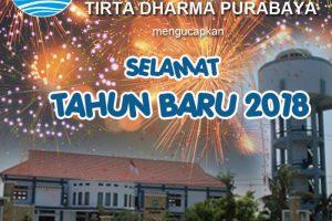 PDAM Tirta Dharma Kabupaten Madiun Mengucapkan Selamat Tahun Baru 2018