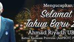 Ahmad Riyadh Mengucapkan Selamat Tahun Baru 2018