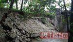 Tanggul Sungai Bedi Ambrol, Warga Dua Kecamatan di Ponorogo Resah