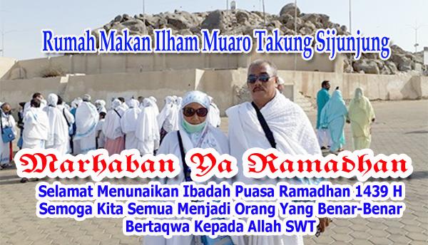 Rumah Makan Ilham Marhaban ya Ramadhan 1349 H